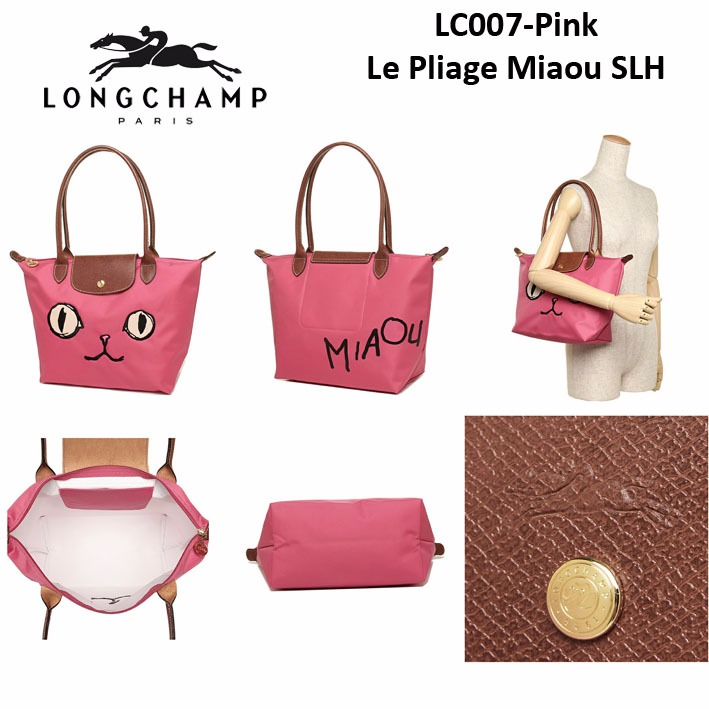 LC007 Longchamp Le Pliage Miaou SLH Bag - SISBROW - Firsthand Original  Branded Bags with Lowest Price Ever!! 0084c1876a939