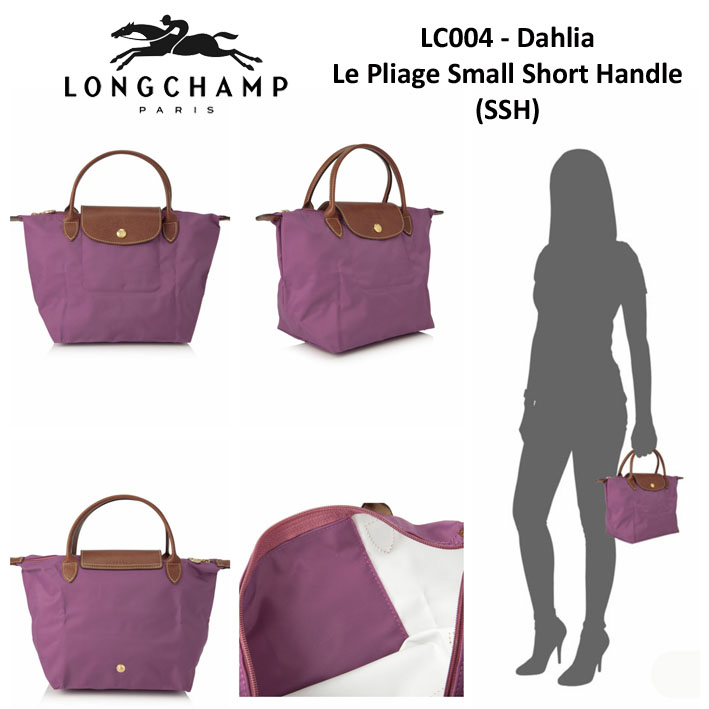 3cb50521c7c2 LC004 Longchamp Le Pliage Small Short Handle Bag - SISBROW ...