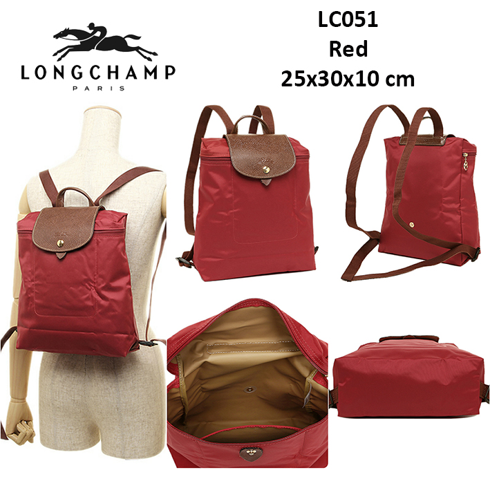 LC051 Longchamp Le Pliage Backpack - SISBROW - Firsthand Original Branded  Bags with Lowest Price Ever!! 8eb40b0d6115b
