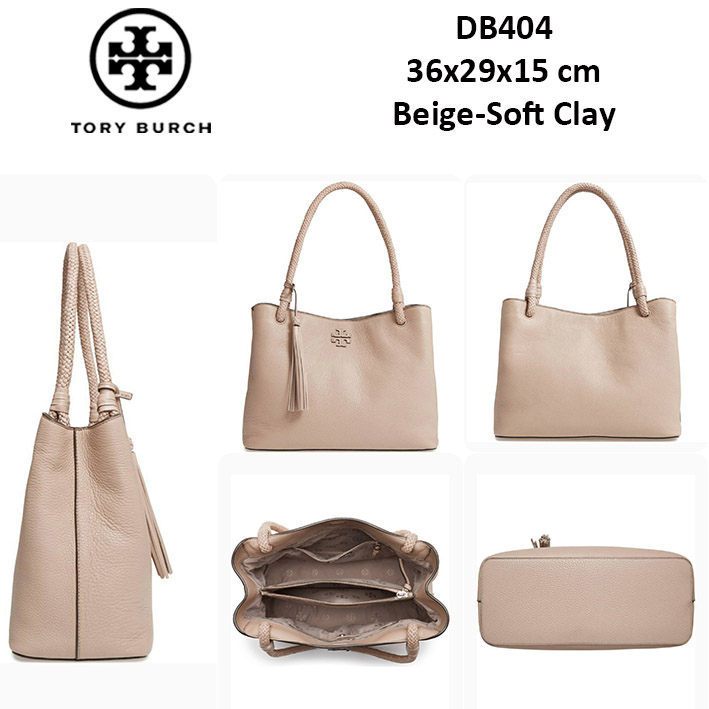 8771e555739 SISBROW - Firsthand Original Branded Bags with Lowest Price Ever!!